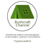 Bushcraft Channel