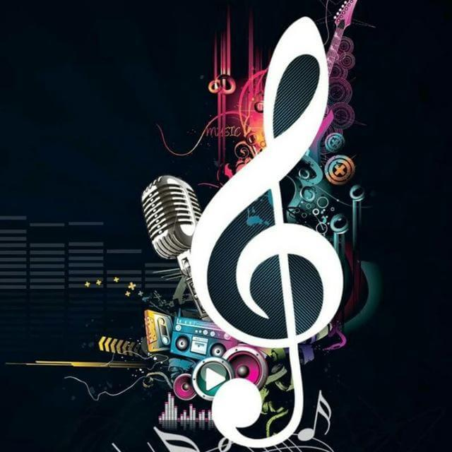 Музыка для тебя!