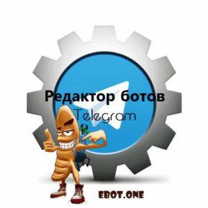 ebot.one