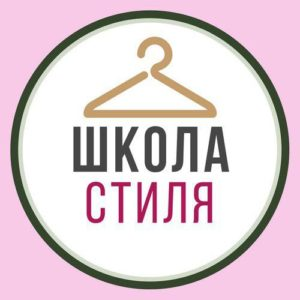 Школа стиля Насти Волконской
