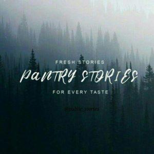 Свежие истории на любой вкус!