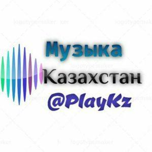 Музыка Казахстан