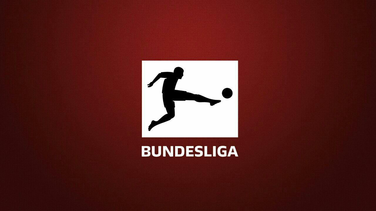Bundesliga - Бундеслига
