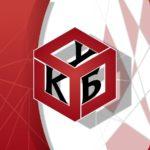 КУБ - Клуб Успешных Бизнесменов