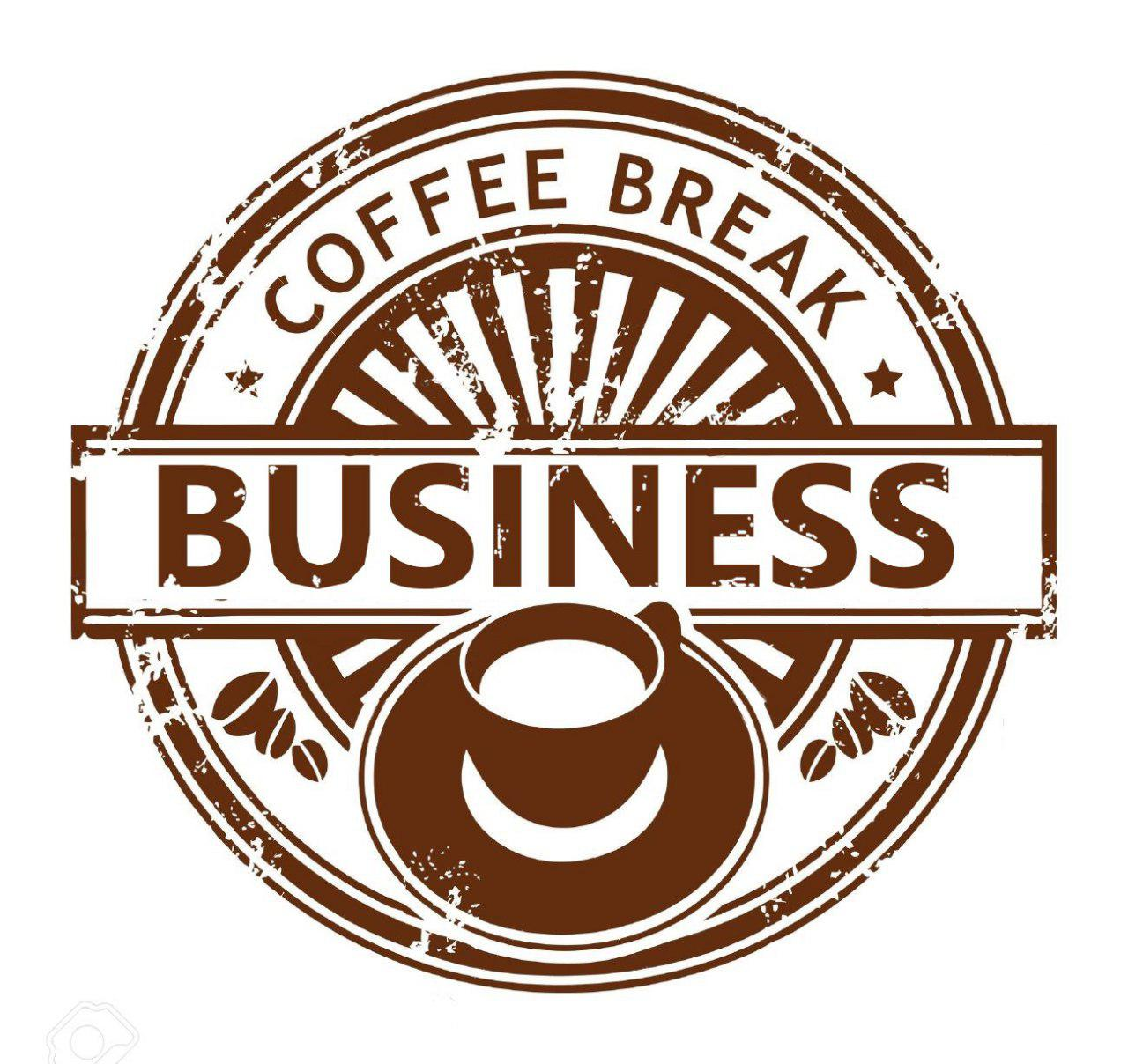 Business Coffee Break
