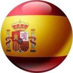 Испанский язык - легко!