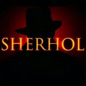 Теория Шерлока Холмса