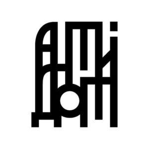 Антидот