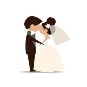 PRO Свадьба