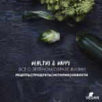 Healthy & Happy