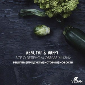 Healthy & Happy