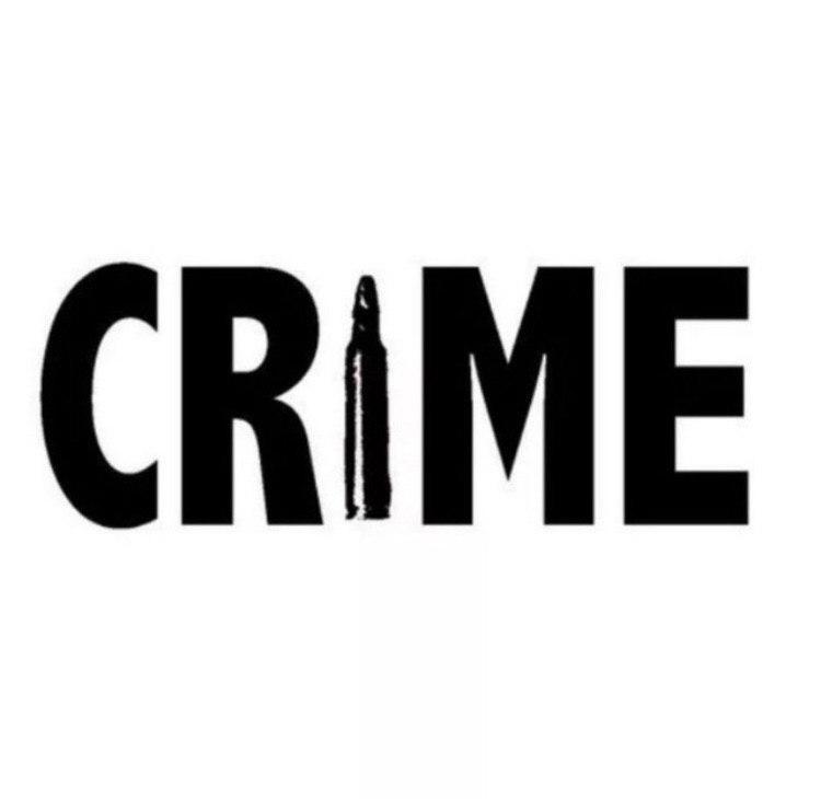 Криминал
