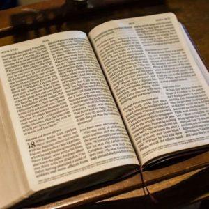 Слово Библии. Давай изучать Библию