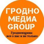 Гродно Медиа Group