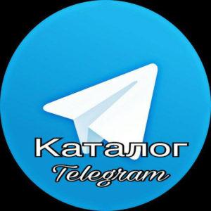 Каталог Telegram
