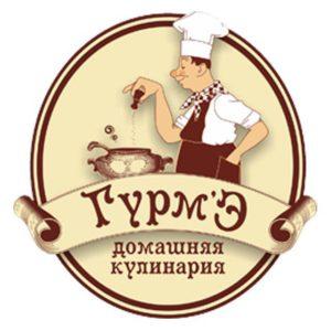 Гурм'э | Домашняя кулинария
