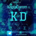 KriptaDarom