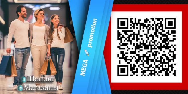 Telegram-каналы для шопинга